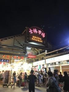 台湾旅行。士林市場